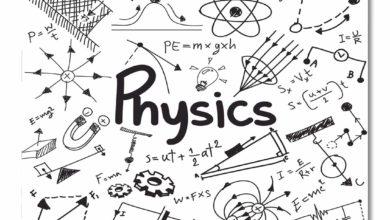 Photo of معلومات عن تخصص علم الفيزياء