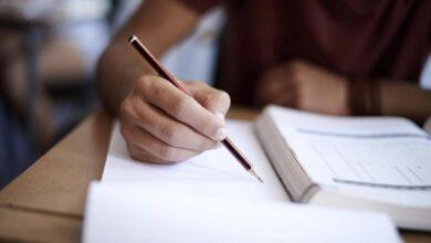 Photo of موعد امتحان القبول