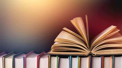 Photo of قوائم الكتب للسنة الدراسية 2020-2021