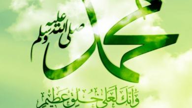 Photo of مسابقة المولد النبوي الشريف