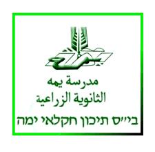 Photo of اللباس الموحد للعام الدراسي 2021-2022